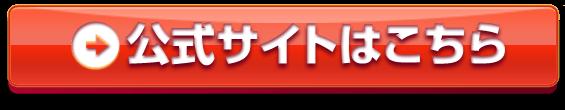 btn01_red