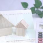 債務整理と住宅ローンの関係