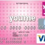 ゆめカードへの過払い金請求返還率と回収期間【2016年】