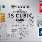 トヨタファイナンスへの過払い金請求返還率と回収期間【2016年】