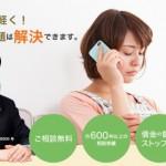 樋口総合法律事務所の口コミと評判