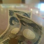 任意整理時に支払う預かり金とは?