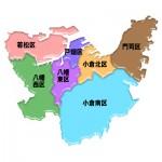 北九州市で債務整理の無料相談ができる弁護士・司法書士一覧