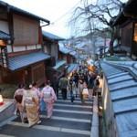 京都市で債務整理の無料相談ができる弁護士・司法書士一覧