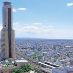 浜松市で債務整理の無料相談ができる弁護士・司法書士一覧