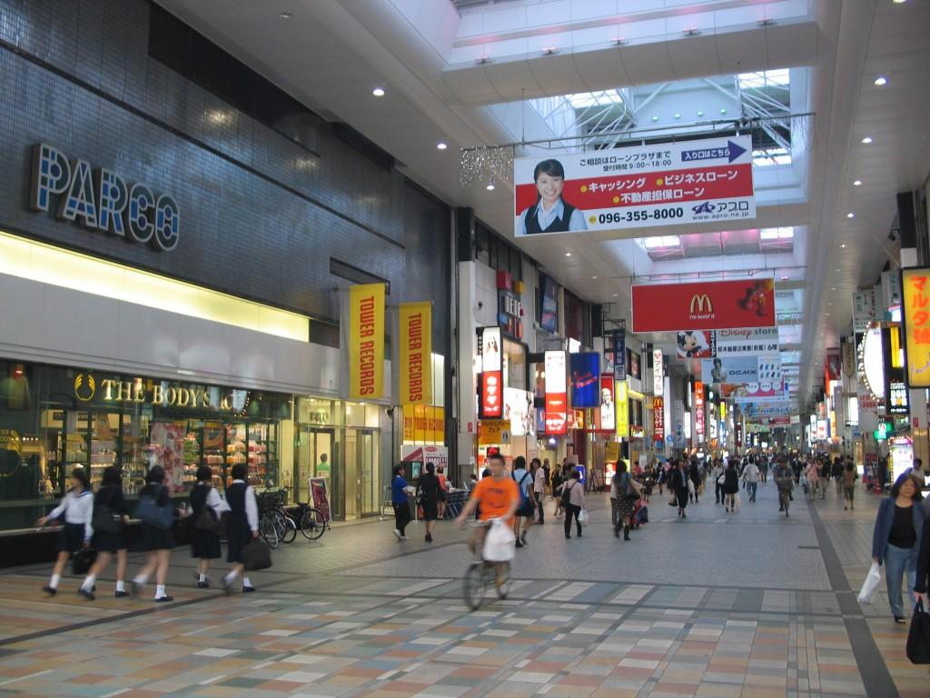 熊本市で債務整理の無料相談ができる弁護士・司法書士一覧
