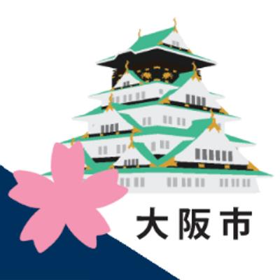 大阪市で債務整理の無料相談ができる弁護士・司法書士一覧