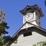 札幌市で債務整理の無料相談ができる弁護士・司法書士一覧