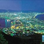函館市で債務整理の無料相談ができる弁護士・司法書士一覧