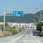 平塚市で債務整理の無料相談ができる弁護士・司法書士一覧