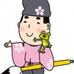 春日井市で債務整理の無料相談ができる弁護士・司法書士一覧