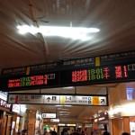 西船橋駅の画像