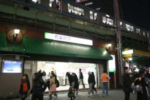 有楽町駅で債務整理の無料相談ができる弁護士・司法書士一覧