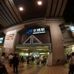 京橋駅で債務整理の無料相談ができる弁護士・司法書士一覧