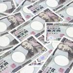 個人再生の一般優先債権