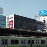 五反田駅で債務整理の無料相談ができる弁護士・司法書士一覧
