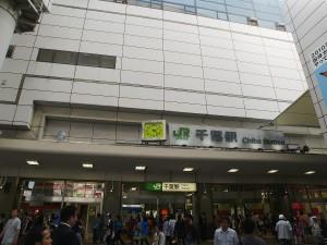 千葉駅で債務整理の無料相談ができる弁護士・司法書士一覧