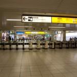 田町駅で債務整理の無料相談ができる弁護士・司法書士一覧