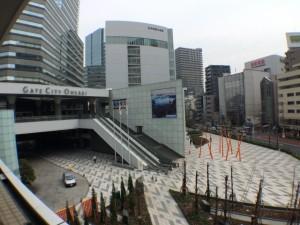 大崎駅で債務整理の無料相談ができる弁護士・司法書士一覧