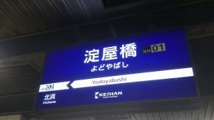 淀屋橋駅で債務整理の無料相談ができる弁護士・司法書士一覧