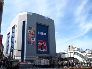 高田馬場駅で債務整理の無料相談ができる弁護士・司法書士一覧