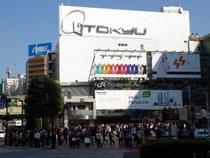 渋谷駅で債務整理の無料相談ができる弁護士・司法書士一覧