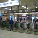 大和駅で債務整理の無料相談ができる弁護士・司法書士一覧