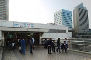 東戸塚駅で債務整理の無料相談ができる弁護士・司法書士一覧