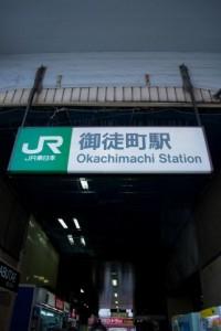 御徒町駅の画像