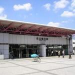 金山駅の画像
