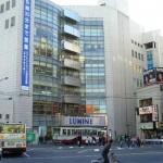 荻窪駅で債務整理の無料相談ができる弁護士・司法書士一覧