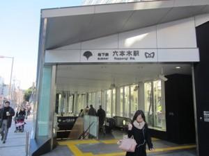 六本木駅で債務整理の無料相談ができる弁護士・司法書士一覧