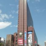 西武新宿駅で債務整理の無料相談ができる弁護士・司法書士一覧