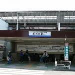 和光市駅で債務整理の無料相談ができる弁護士・司法書士一覧