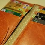 個人再生で家族カードは使えなくなるか