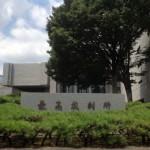 債務整理の司法書士の代理権(140万)、和歌山訴訟について