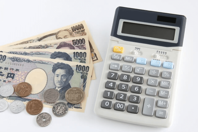 債務整理の費用