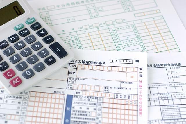 住宅ローン審査の書類