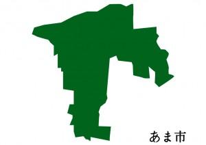 あま市の画像