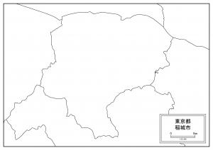 稲城市の画像