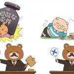 任意整理から自己破産への変更