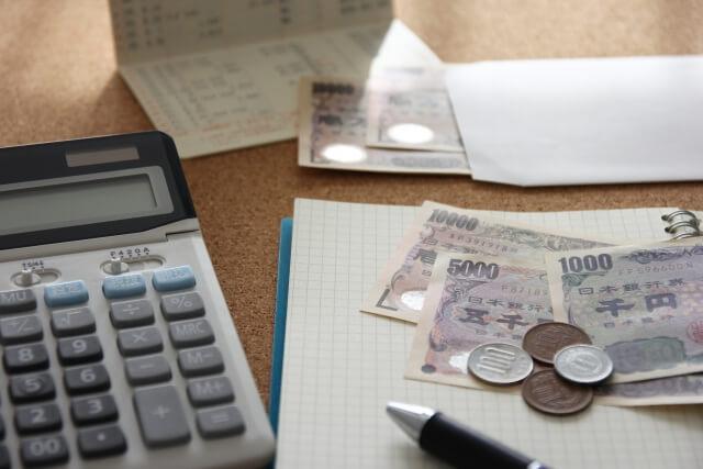 初期費用0円、着手金無料で債務整理できる法律事務所