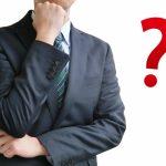 債務(負債)と借金の違い
