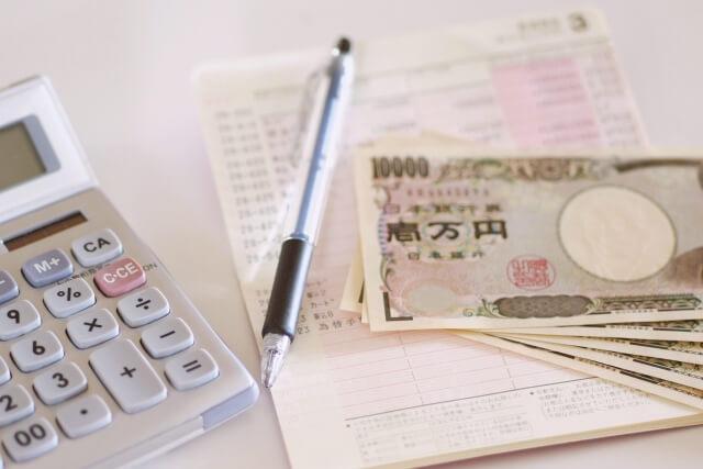 債務整理と利息制限法