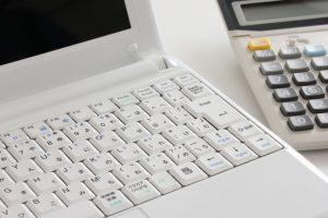 取引履歴に基づく利息計算