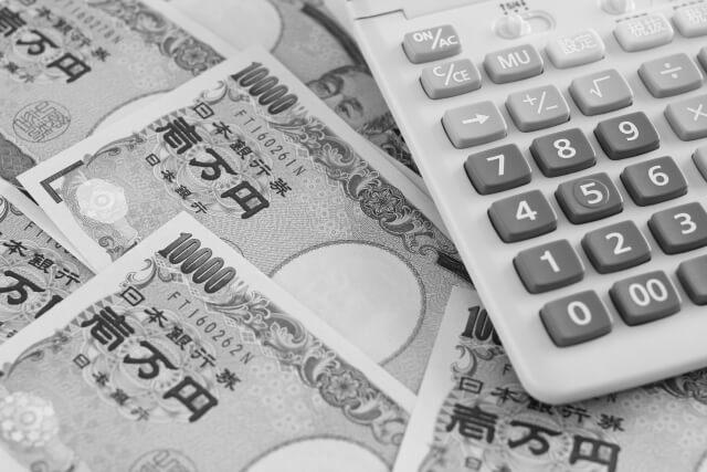 債務整理(過払い金)とグレーゾーン金利