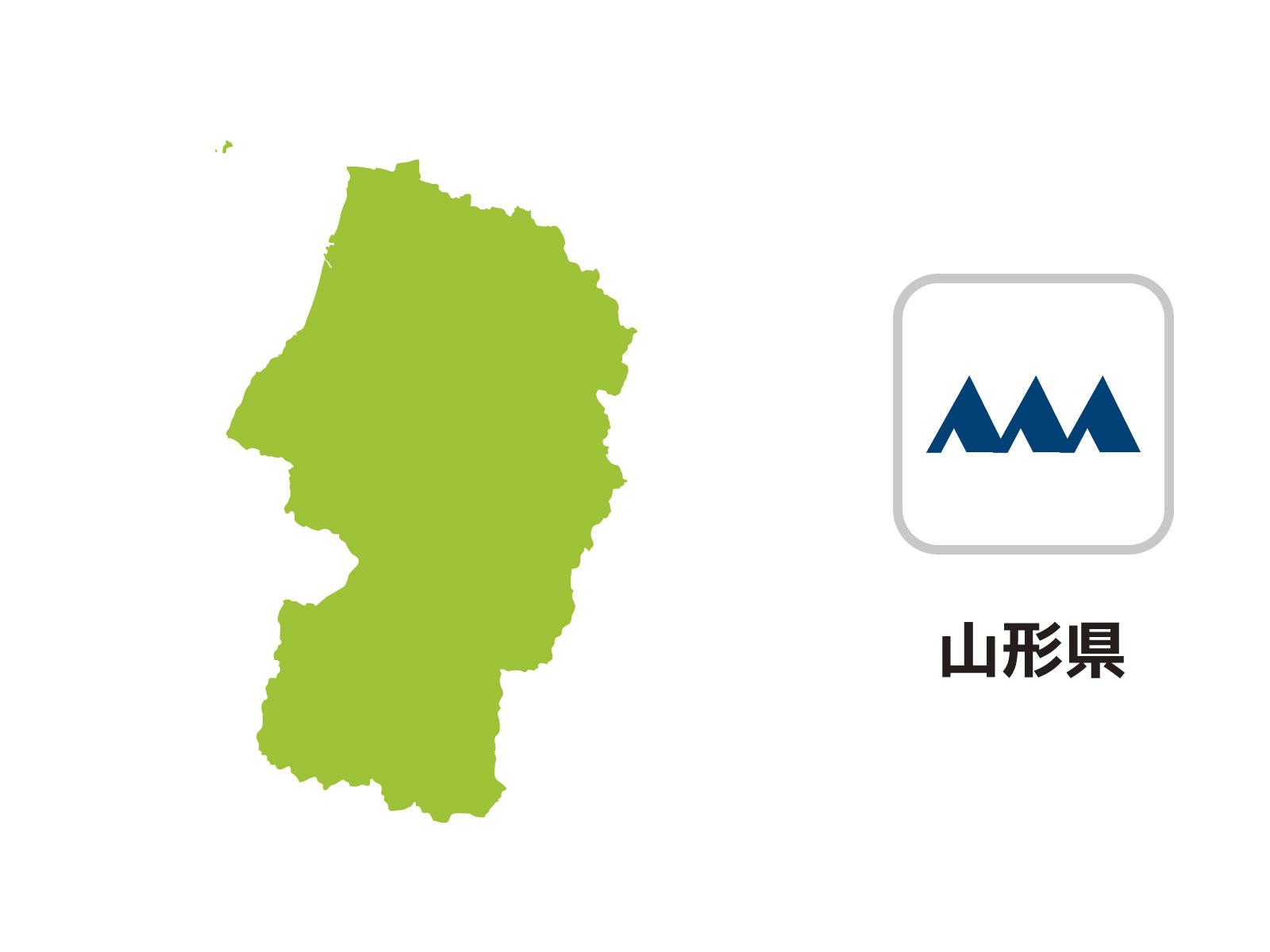 山形県で債務整理(借金相談)を扱う弁護士・司法書士事務所一覧
