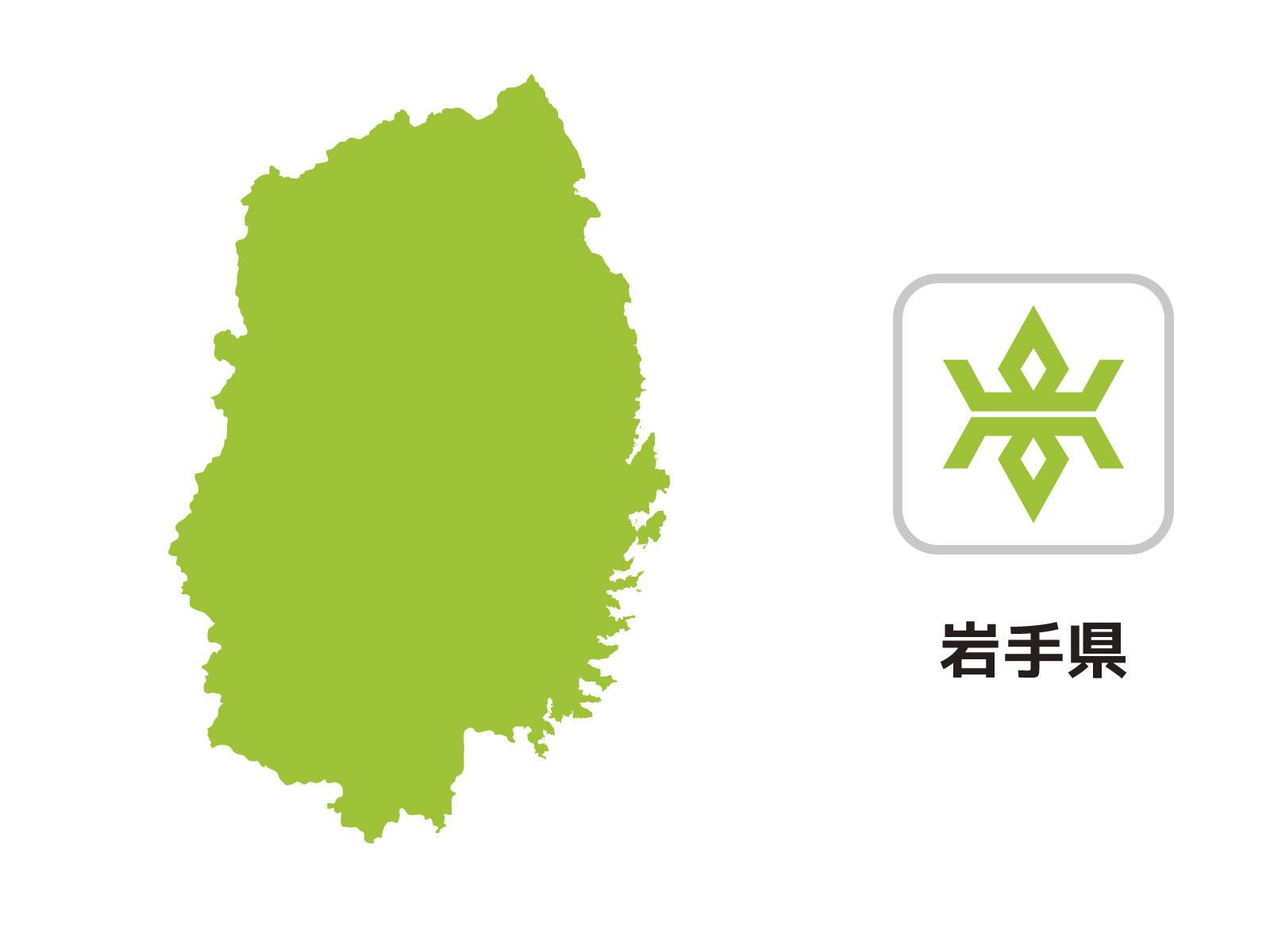 岩手県で債務整理(借金相談)を扱う弁護士・司法書士事務所一覧