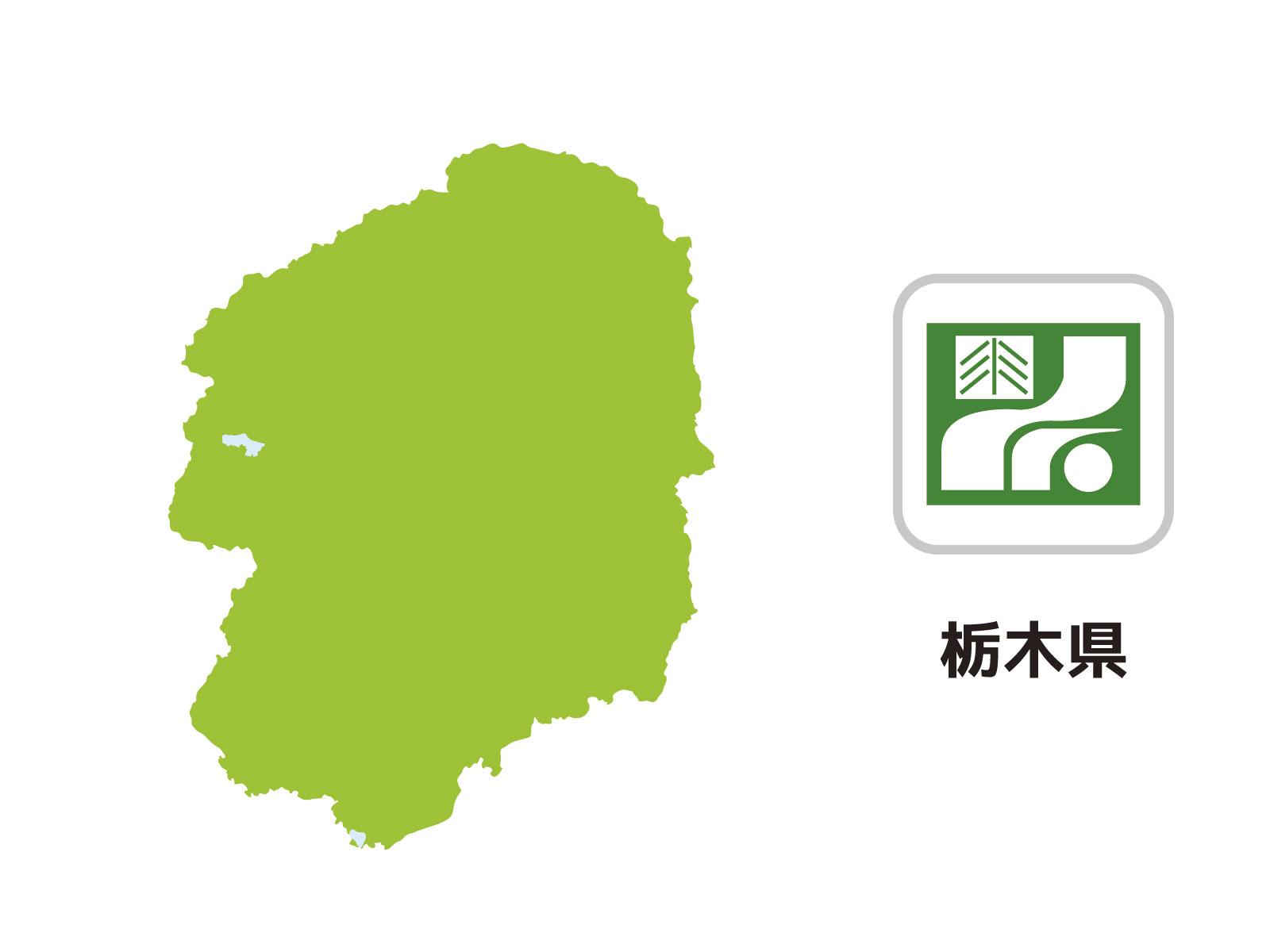 栃木県で債務整理(借金相談)を扱う弁護士・司法書士事務所一覧