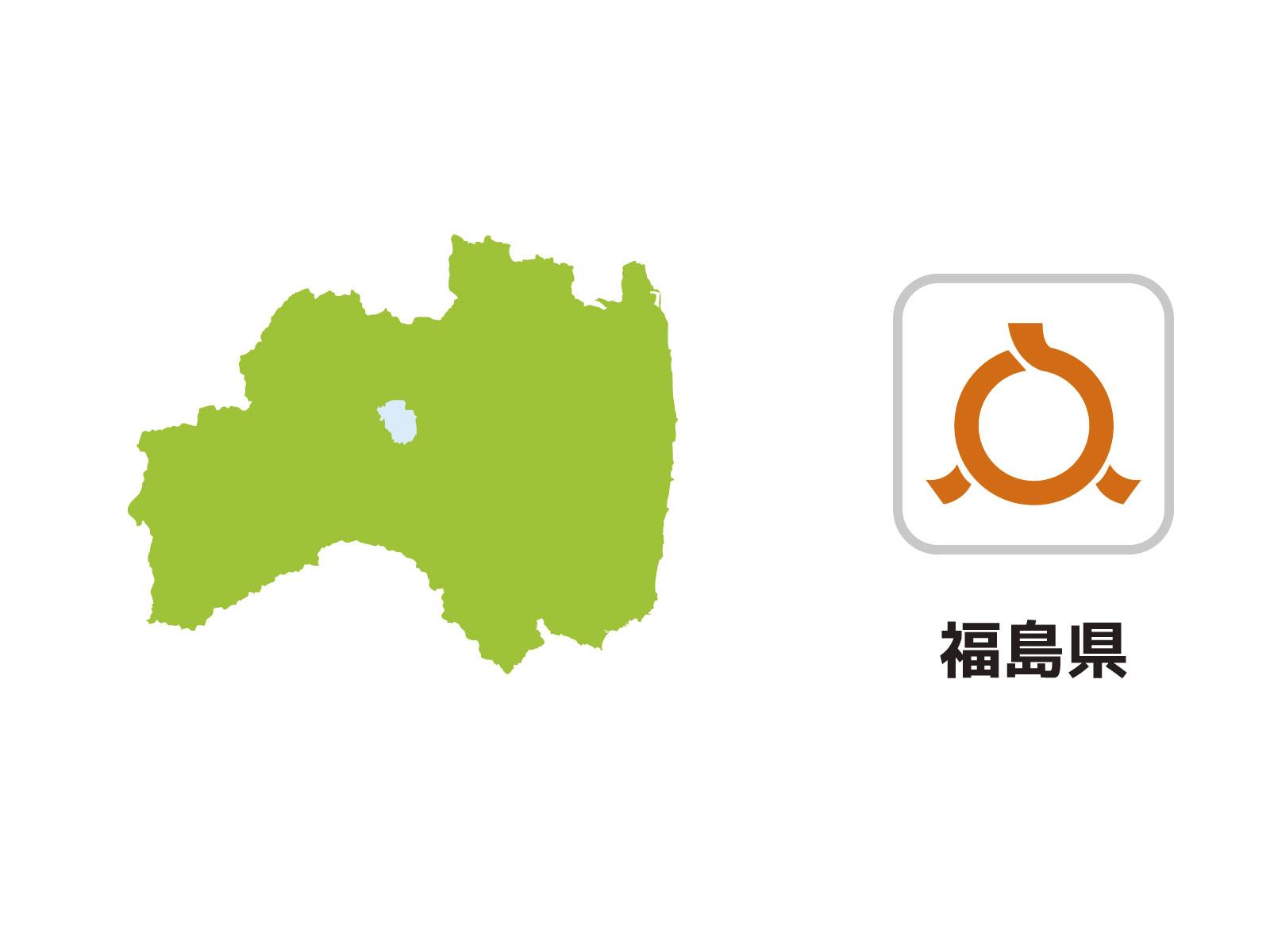 福島県で債務整理(借金相談)を扱う弁護士・司法書士事務所一覧